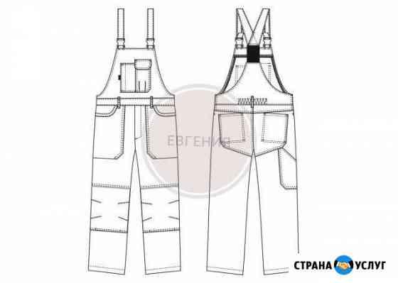 Отрисовка технических эскизов одежды Санкт-Петербург