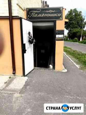 Ритуальный магазин Железногорск