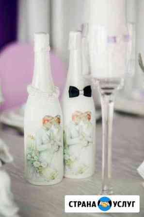 Свадебные аксессуары Севастополь