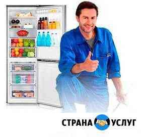 Ремонт бытовой техники холодильники Биробиджан