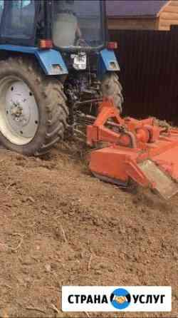 Трактор Коломна