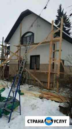 Строительство под ключ(все виды строительных работ Гатчина