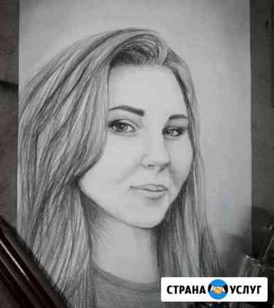 Портрет на заказ Саранск