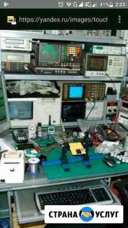 Ремонт электроники любой сложности Тула