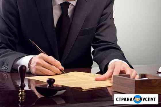 Адвокат Юдаев Ринат Ришатович Ноябрьск