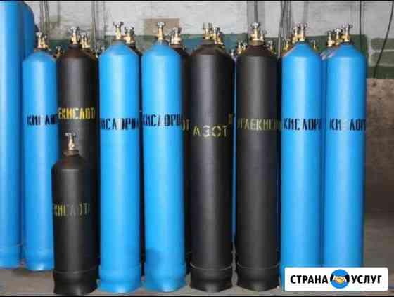 Скупаю баллоны кислородные, углекислотные и др Омск