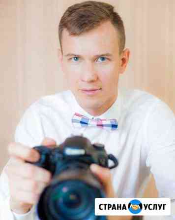 Свадебный фотограф и видеограф Кострома