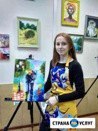 Мастер класс по живописи маслом.(3-4 часа) Челябинск