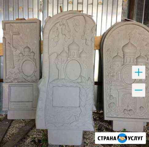 Установка памятников Благовещенск