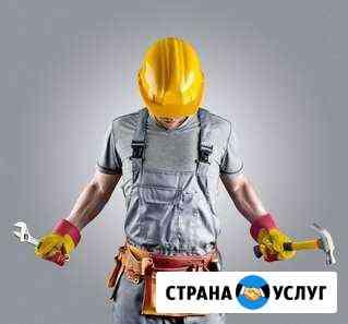 Электрик,сантехник Майкоп