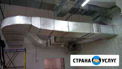 Вентиляция кондиционирование Новосибирск