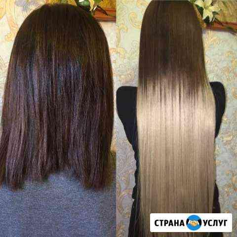 Наращивание волос Новороссийск
