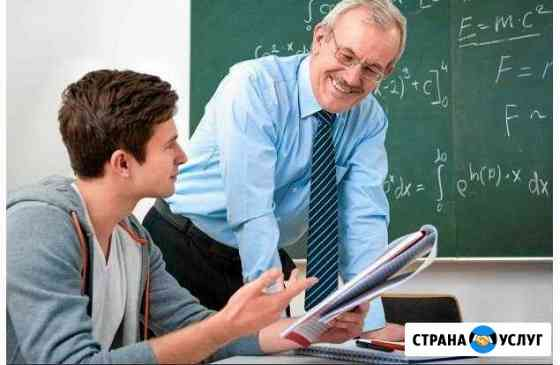 Репетиторство по математике и физике 5-9 классы Камышин