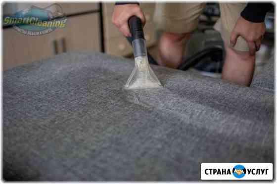 Химчистка мебели (высушим сразу) Киров