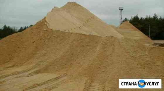 Привезу песок, отсев, щебень в любых объемах Жердевка