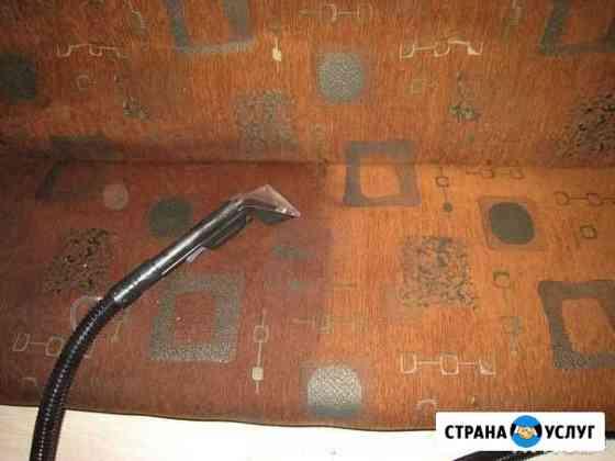 Химчистка мягкой мебели и ковровых покрытий Самара