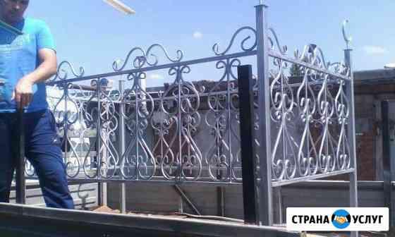 Ограды Астрахань