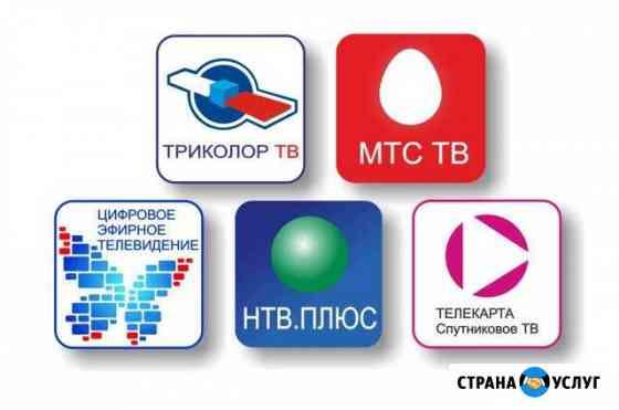 Триколор, телекарта, МТС, НТВ+, Цифровое тв Нижний Новгород
