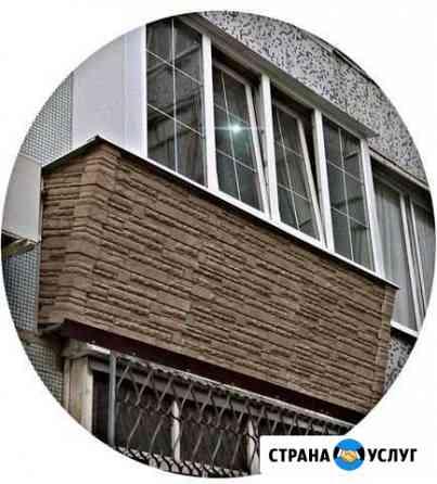 Отделка обшивка Балкон под ключ Тольятти