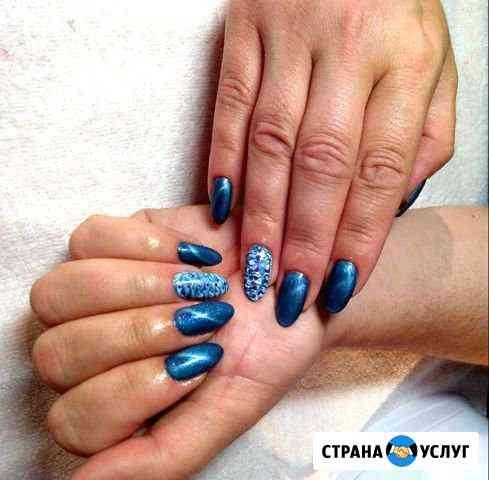 Услуги маникюриста Зеленодольск