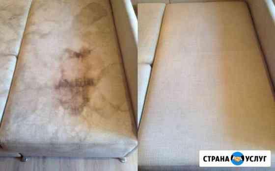 Химчистка мягкой мебели Новороссийск