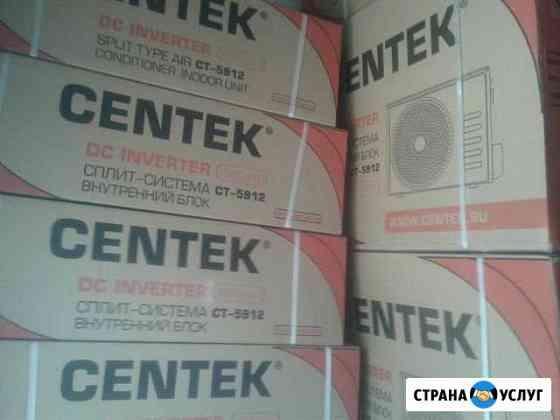 Установка продажа сплит систем Будённовск