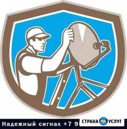 Настройка, монтаж спутникового и эфирного TV в нсо Новосибирск