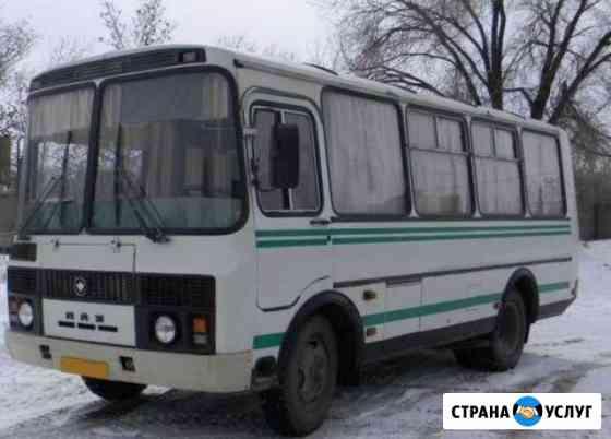 Автобус и Катафалк. Бригада на похороны Нижний Новгород