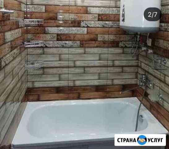 Ремонт квартир,сан узла,ванной комнаты Хабаровск