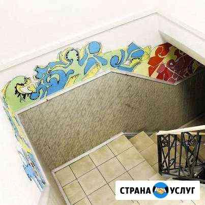 Роспись вашей стены Пермь
