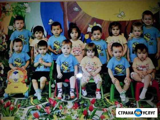 Частный детский сад Чита