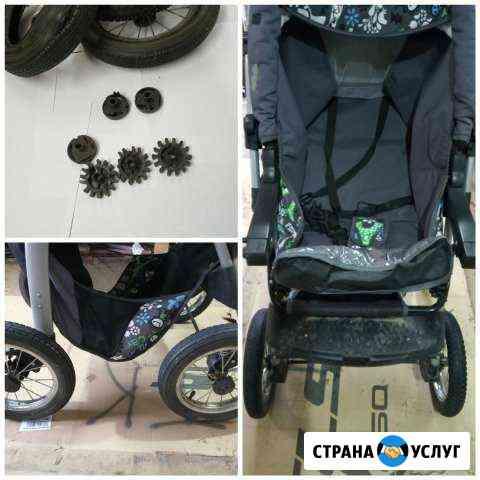 Ремонт детских колясок Нижний Новгород