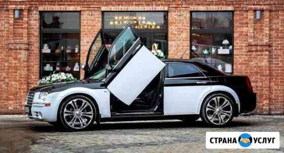 Chrysler 300C Таганрог