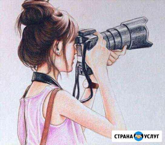 Фотограф Ноябрьск