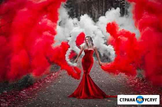 Цветной дым для фотосесии Улан-Удэ