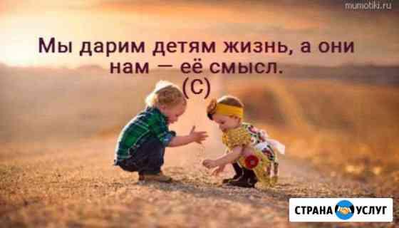 Няня Грозный