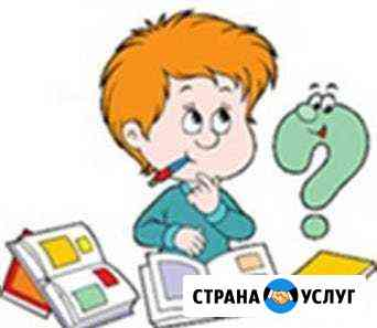 Репетитор по начальной школе, подготовка к школе Ставрополь