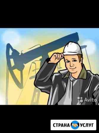 Обучение на рабочие специальности без отрыва от пр Сургут