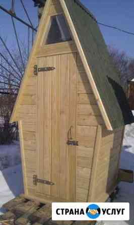Туалет Петропавловск-Камчатский