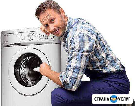Ремонт посудомоечных, стиральных маш. и холодильни Павловская