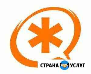 Настройка IP телефонии (voip, sip, Asterisk) Липецк