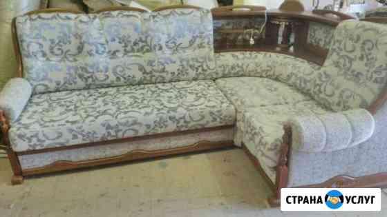 Перетяжка и ремонт мебели Белгород