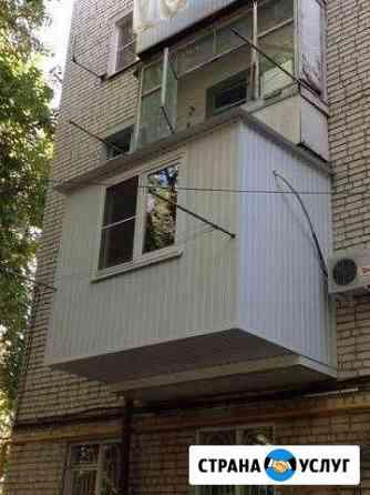 Балконы-Лоджии (под ключ) Черкесск