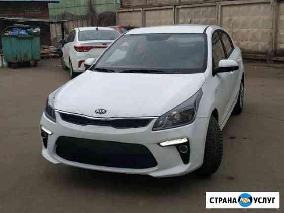 Аренда Новых Авто Мурманск