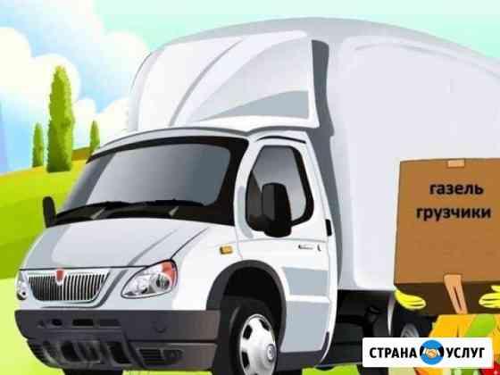 Перевозка грузов город область Великий Новгород