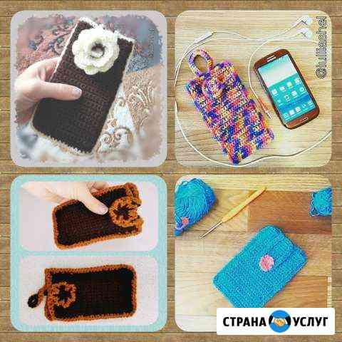 Вязанный чехол на мобильный телефон Яблоновский
