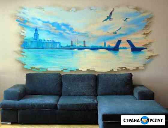 Роспись стен, граффити на заказ Санкт-Петербург