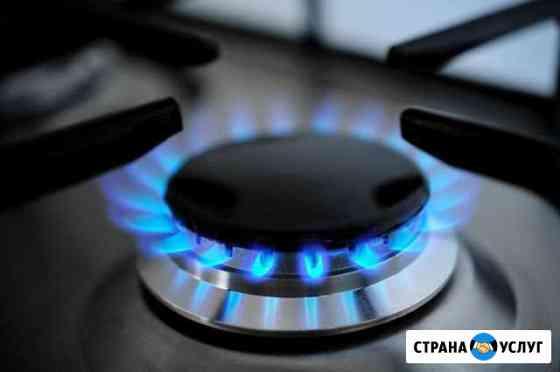 Замена газовых котлов,колонок,систем отопления Шуя