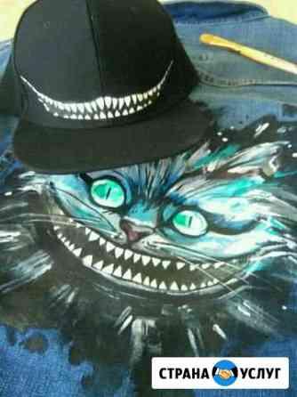 Роспись одежды Чита