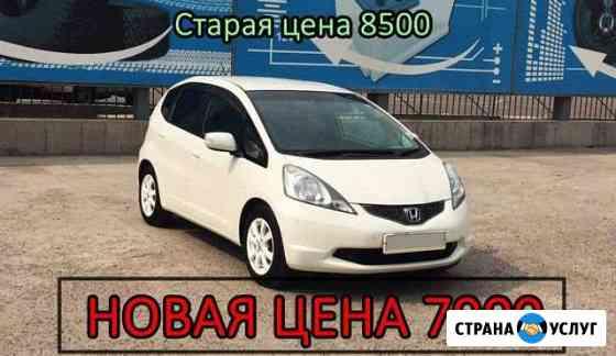 Аренда авто выкуп Красноярск
